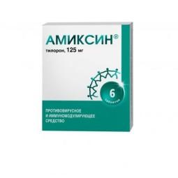 Амиксин таб. п/о плен. 125 мг №6