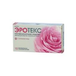 Эротекс суппозитории вагинальные с запахом розы 18.9 мг №10