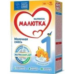 Малютка Nutricia 1