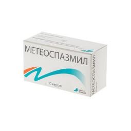 Метеоспазмил (симетикон+альверина цитрат)
