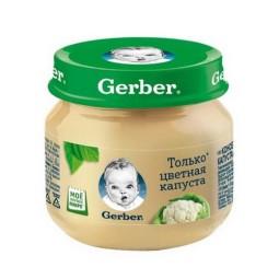 Пюре «Gerber»