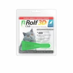 RolfClub 3D Капли на холку для кошек