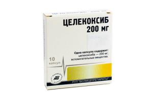 Рейтинг противовоспалительных лекарств недорогих, но эффективных— лучшие препараты для быстрого избавления от проблемы