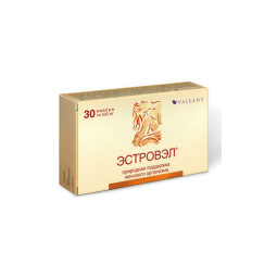 Эстровэл капсулы 520 мг №30