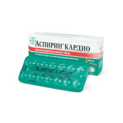 Аспирин кардио