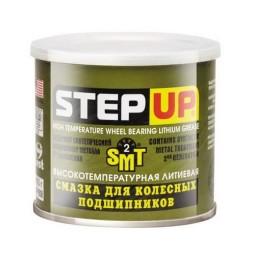 STEP UP High Temperature Wheel Bearing Lithium Grease