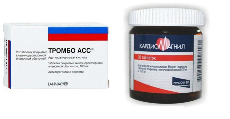 Тромбо АСС или Кардиомагнил